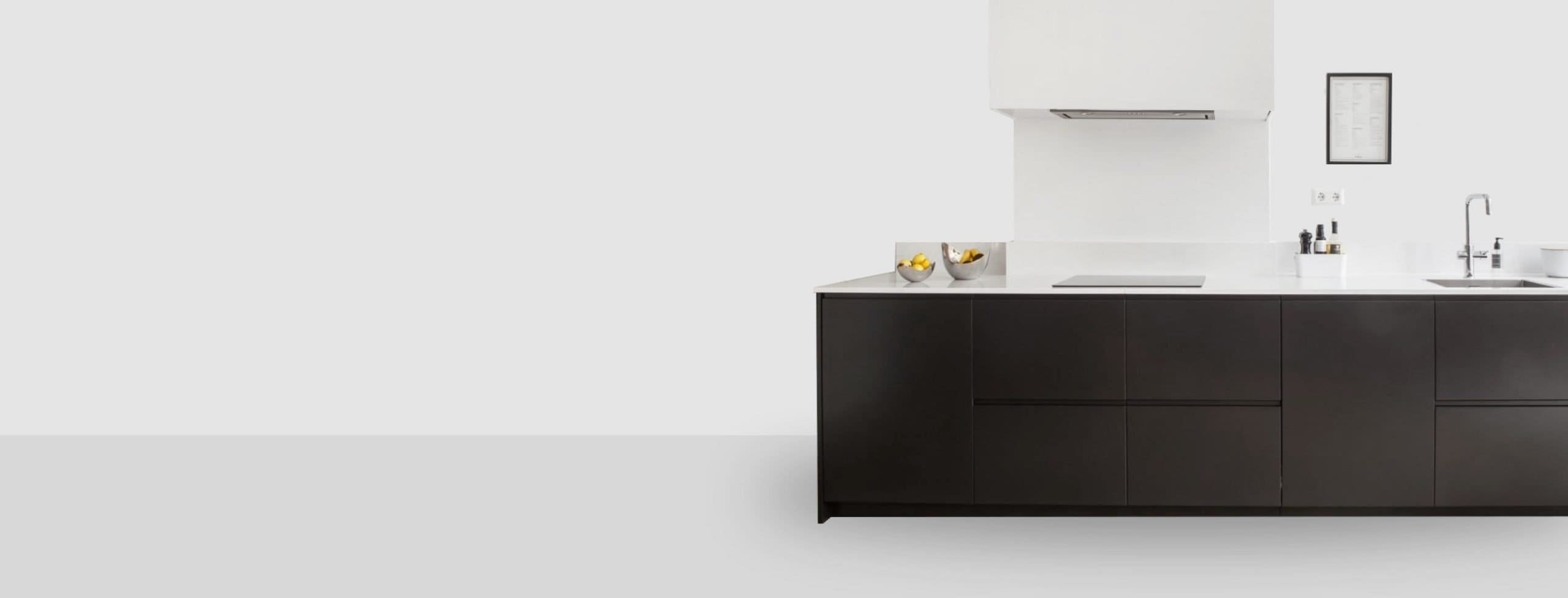 Home Ikea Upgrade